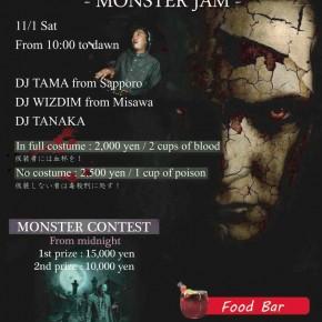 【DJ】2014.11.1(SAT) 【HALLOWEEN Ⅲ -MONSTER JAM-】-All Mix-  @COLORS