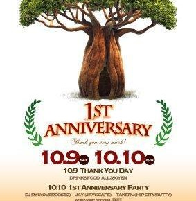 2010.10.10