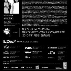 2010.10.15_2