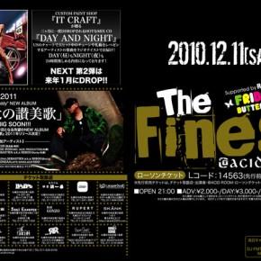 2010.12.11_2
