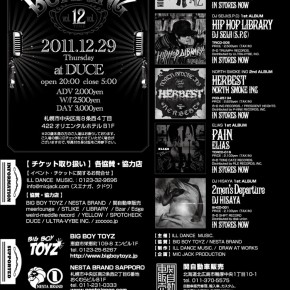 2011.12.29_2