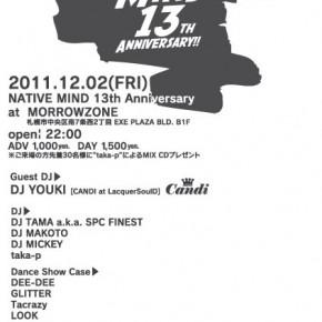 2011.12.2_2