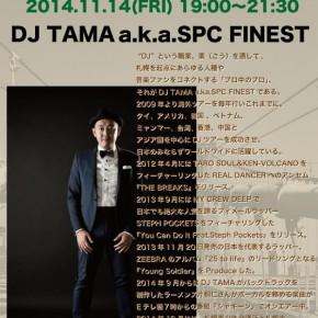 【GOOD MUSIC LOUNGE】11/14FRI 19:00ー21:30入場無料