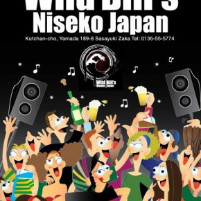 【DJ】12/16,23,30 WILD BILL'S NISEKO JAPAN