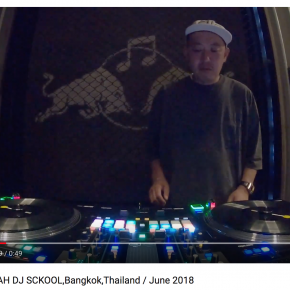 Scratch at kreatah  DJ SKOOL