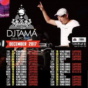 December 2017 Schedule