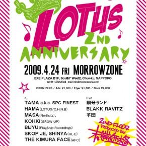 Lotus0904