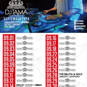 DJ TAMA SCHEDULE SEPTEMBER 2018