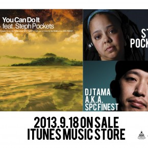 【You Can Do It feat Steph Pockets】について