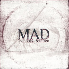 【PRODUCE】9/9 MAD /オレノジカン Produced by DJ TAMA